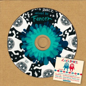 "Fencer ""Let's DANCE"" 2013.7.26 Release!!!"