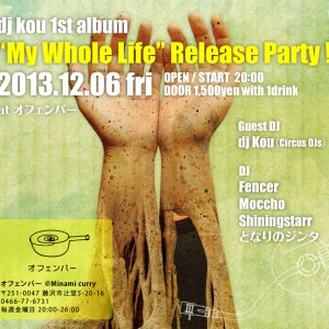 "2013/12/06 dj kou ""My Whole Life"" ReleaseParty!!"