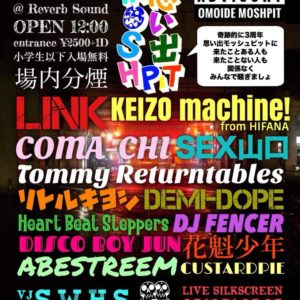 思い出MOSHPIT 3rd Anniversary Party