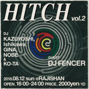 HITCH vol.2
