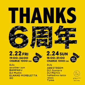 オフェンバー 6th Anniversary Party!