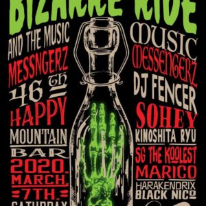 BIZARRE RIDE 46