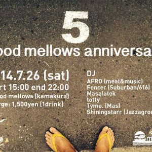 good mellows 5th anniversary
