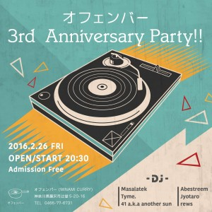 3rd Anniversary Party!!