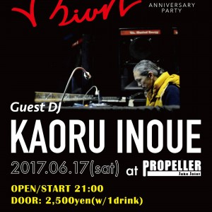 """Propeller 20th Anniversary Party meets """"BioN"""""""